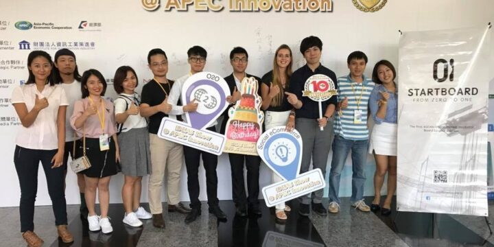 Louis Group x ideas show@ APEC