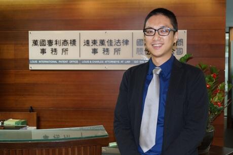 智財律師專家-遠東萬佳法律事務所-陳砥柱律師
