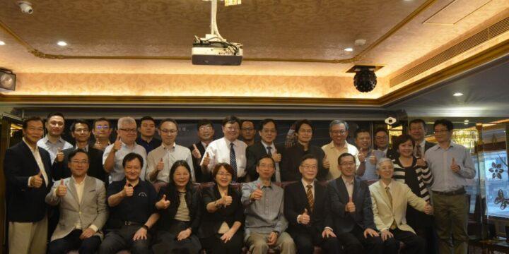 全球品牌管理協會成立「全球品牌產業發展聯盟」