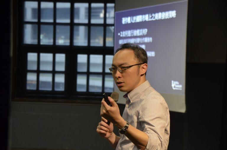 遠東萬佳法律事務所-智財律師俞伯璋擔任文化部舉辦之文創產業智財權保護及加值應用工作營