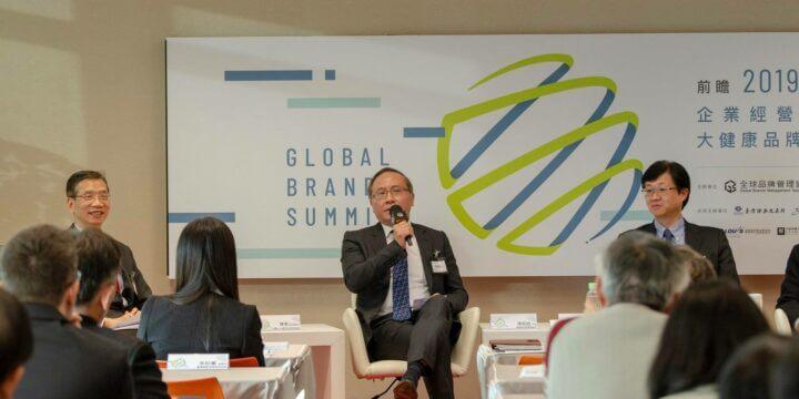 遠東萬佳法律事務所參加企業經營策略-大健康品牌產業高峰論壇