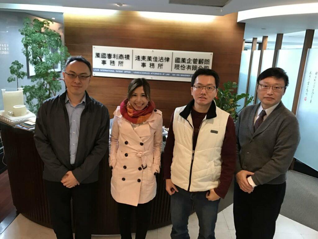遠東萬佳法律事務所-智財律師俞伯璋為愛能科技諮詢