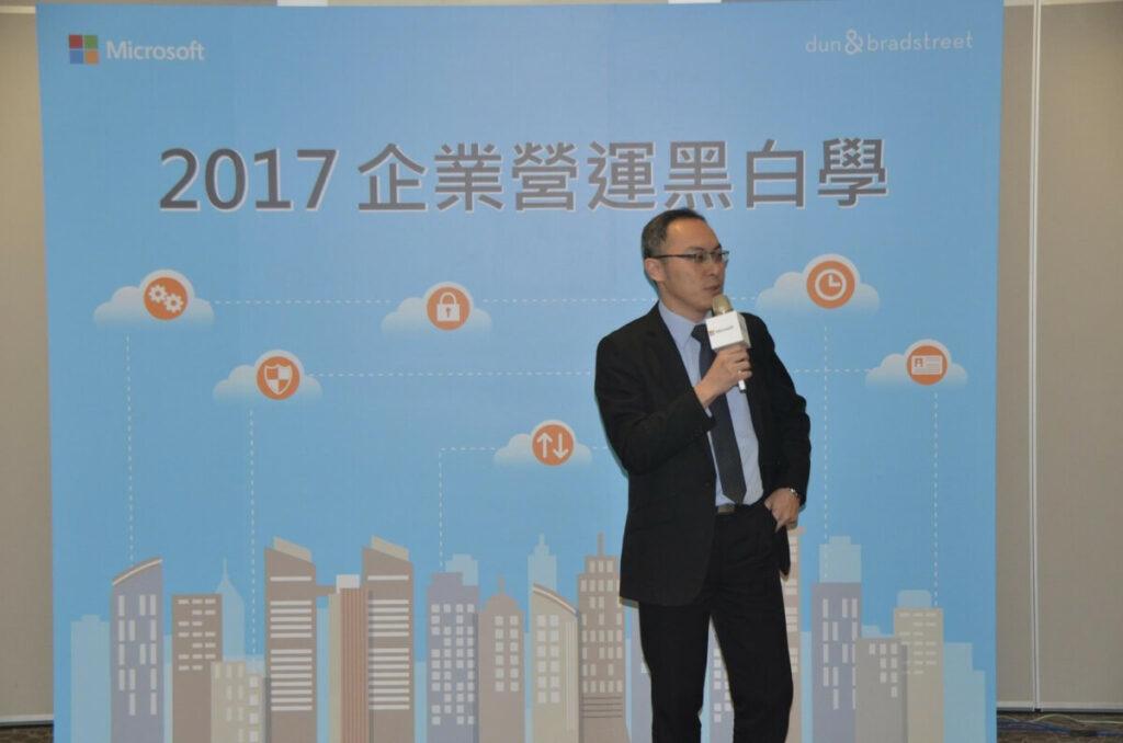 遠東萬佳法律事務所俞伯璋智財律師出席微軟2017企業營運黑白學(一)