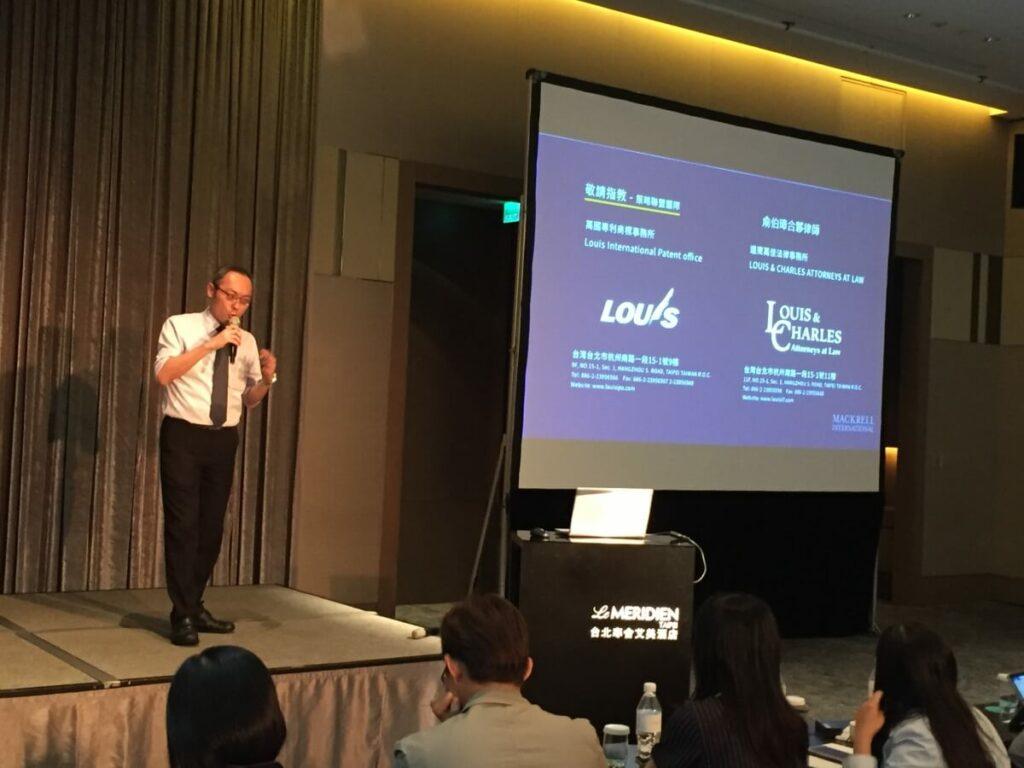 遠東萬佳法律事務所的俞伯璋智財律師出席微軟 CPE & Licensing Workshop(二)