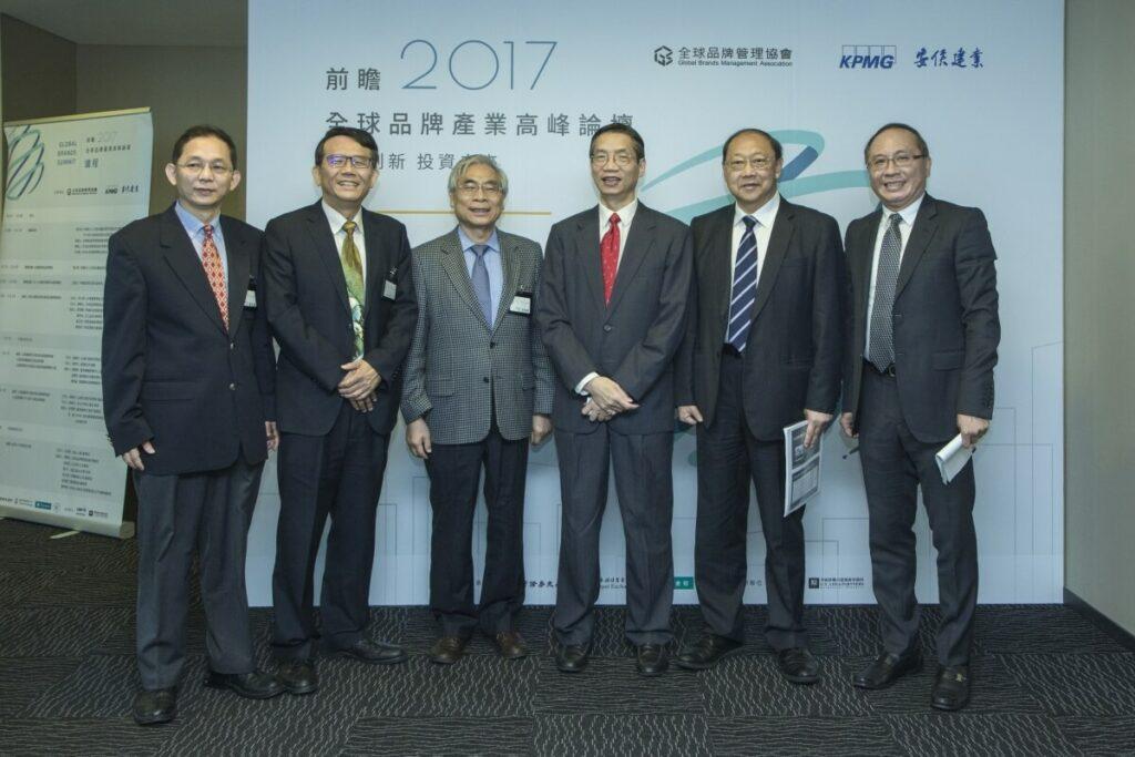 遠東萬佳法律事務所參與前瞻2017全球品牌產業高峰論壇(一)
