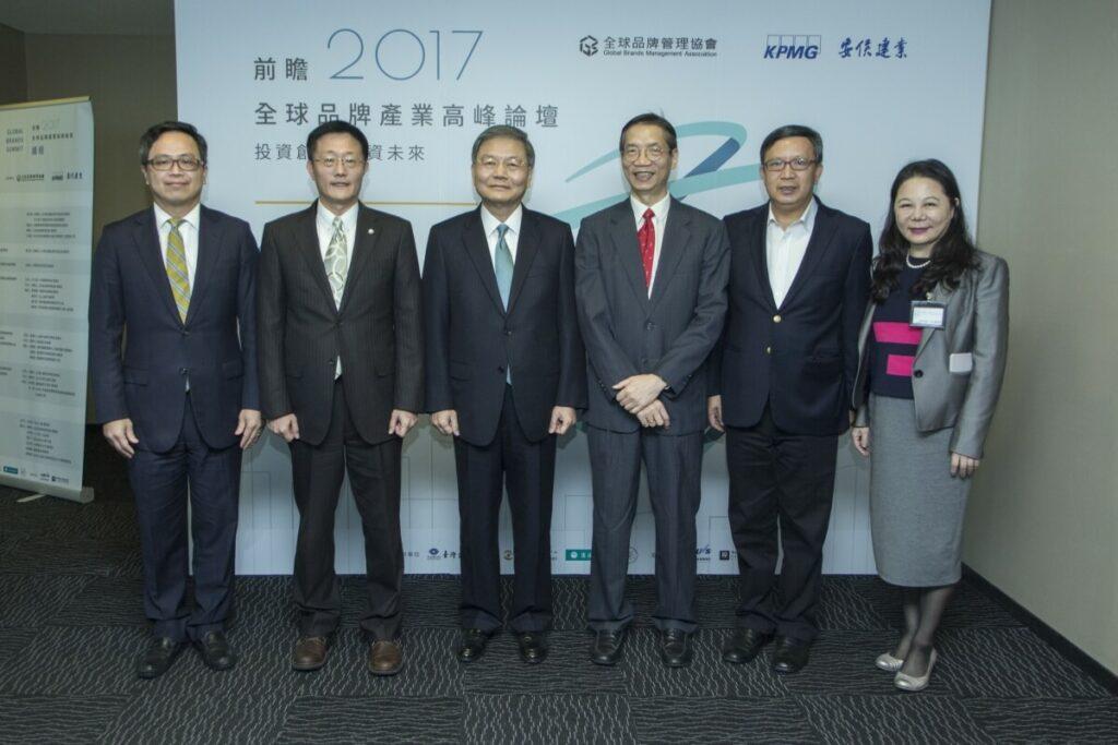 遠東萬佳法律事務所參與前瞻2017全球品牌產業高峰論壇(二)