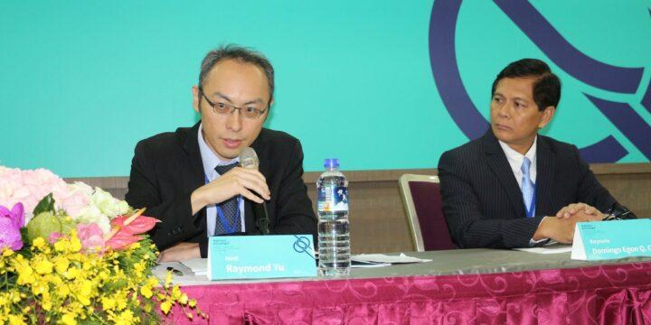 第一屆「東協及南亞經貿法律論壇」