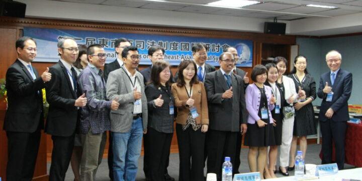 俞伯璋主持律師很榮幸擔任第二屆東南亞司法制度論壇主持人